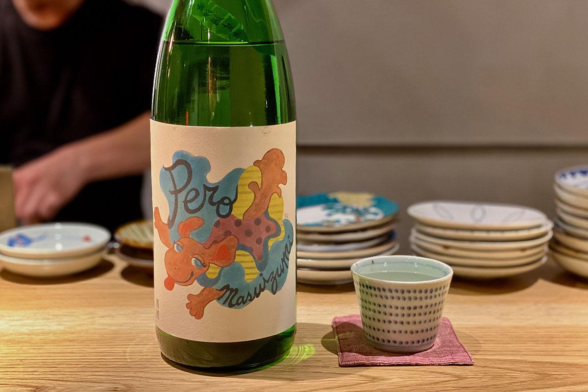 満寿泉 x ERI 純米吟醸 Pero|日本酒テイスティングノート