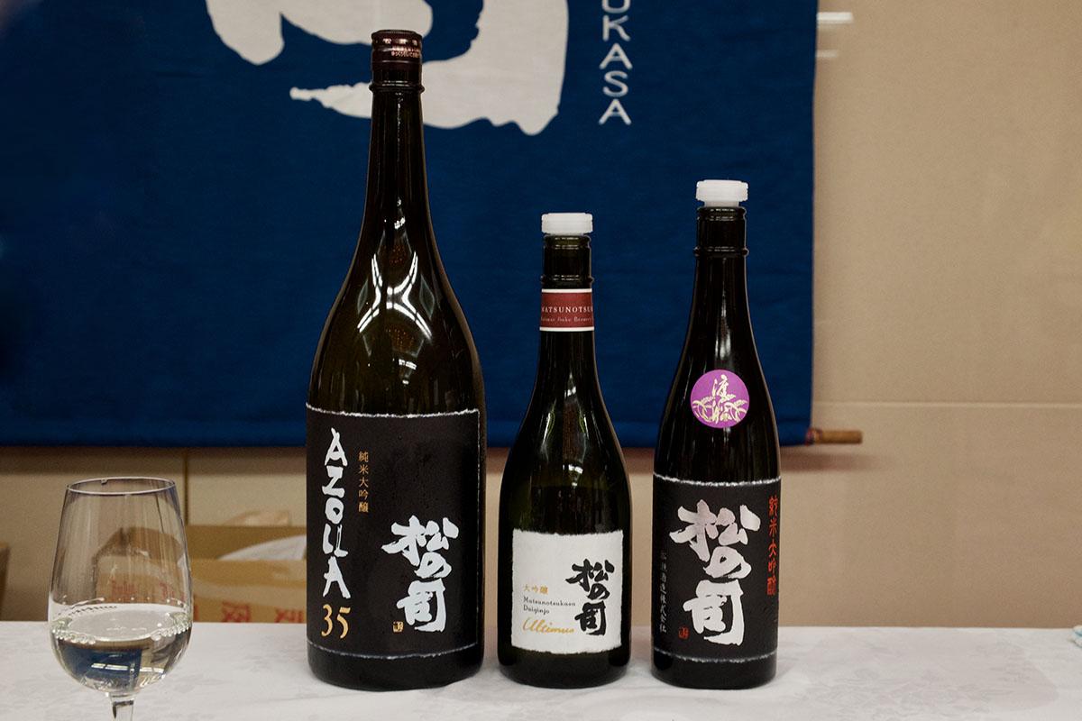 松の司 純米大吟醸 AZOLLA 35・大吟醸 Ultimus・純米大吟醸 渡船|日本酒テイスティングノート