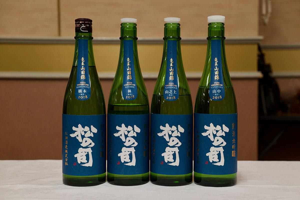 土壌の違いが味に反映する「松の司 純米大吟醸 土壌別仕込  2018BY」日本酒テイスティングノート