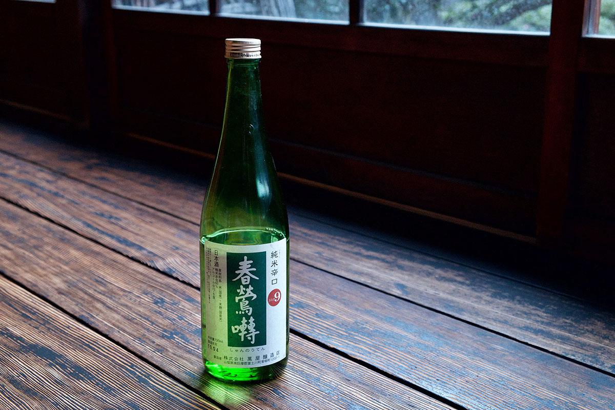 純米辛口 +9 春鶯囀|日本酒テイスティングノート