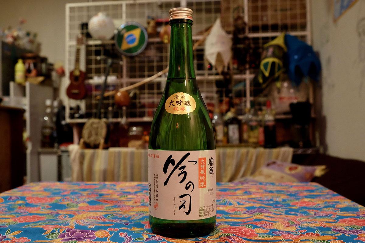富翁 大吟醸純米 吟の司|日本酒テイスティングノート