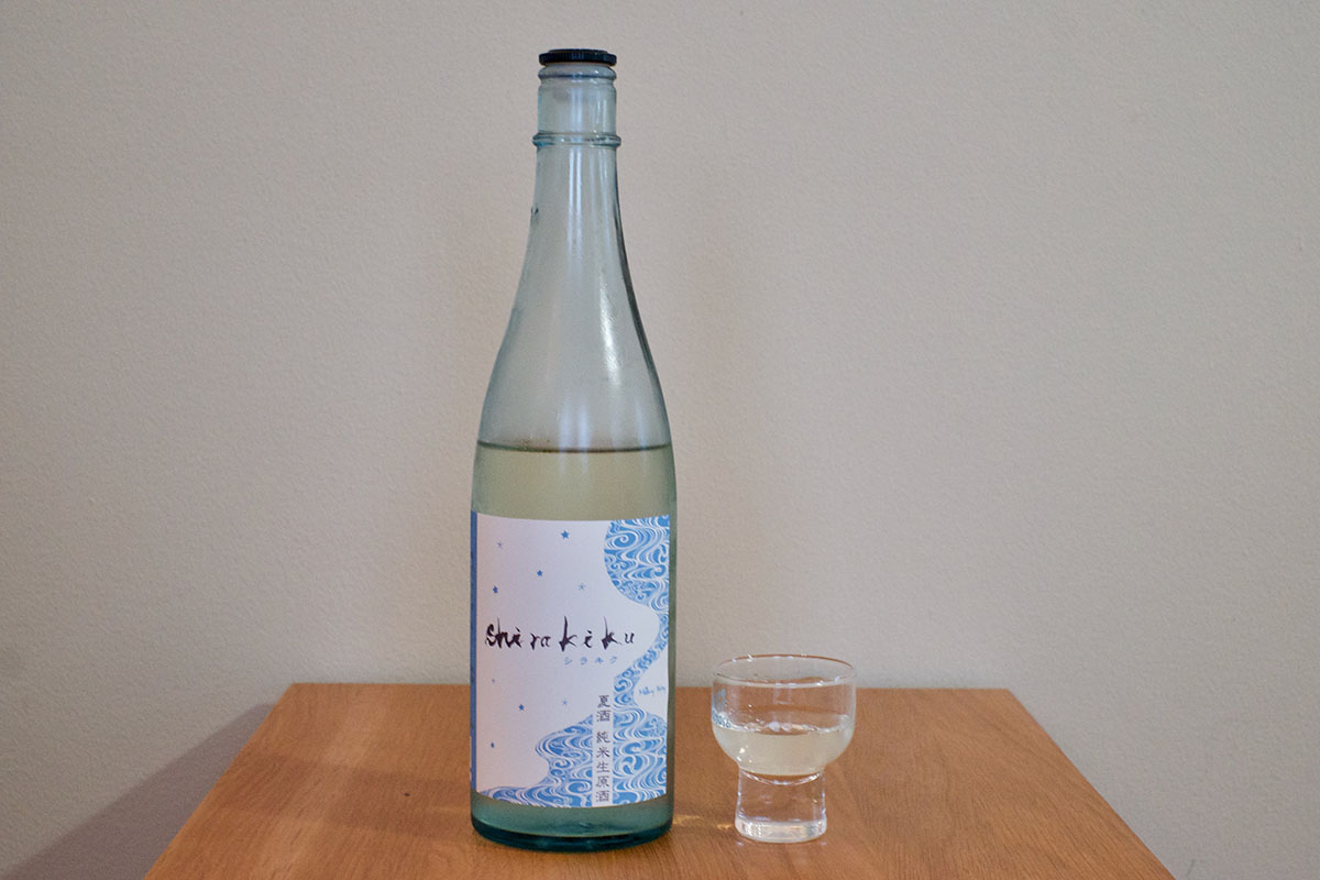 Shirakiku シラキク 夏酒 純米生原酒|日本酒テイスティングノート