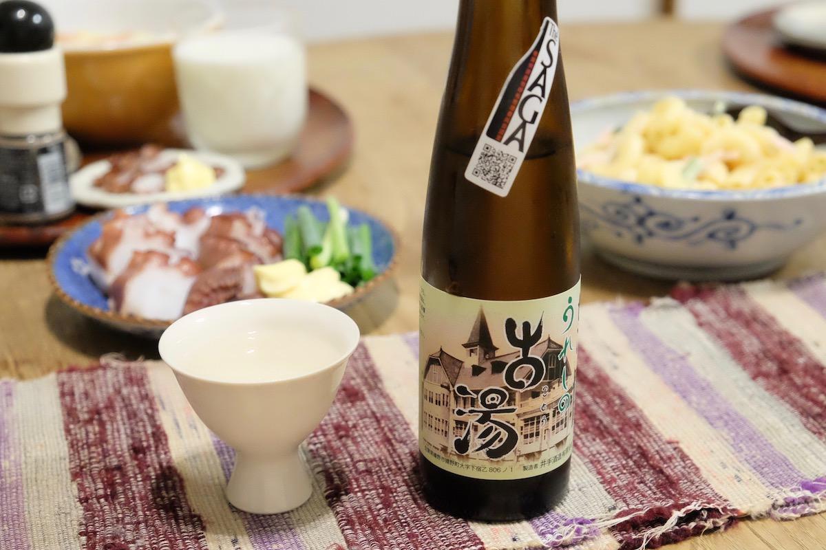 ご飯がすすむ酒、何か食べたくなる酒「特別純米 うれしの古湯(ことう)」日本酒テイスティングノート