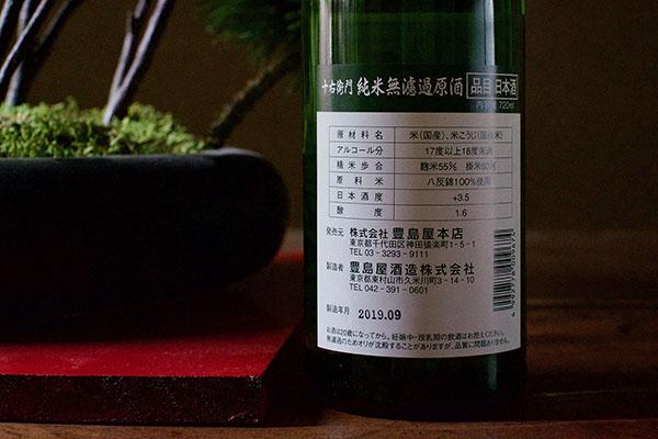 _s-LSC-tokyo-DSCF8691