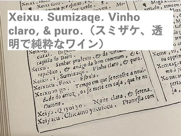 unchiku-19