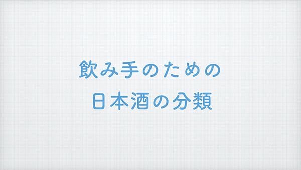 unchiku-24