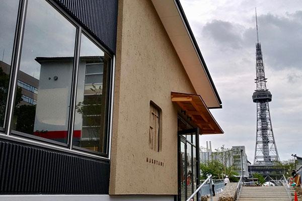 久屋大通公園の再開発で「都会のやすらぎ空間」として整備されたエリアに建つ「糀 Marutani」