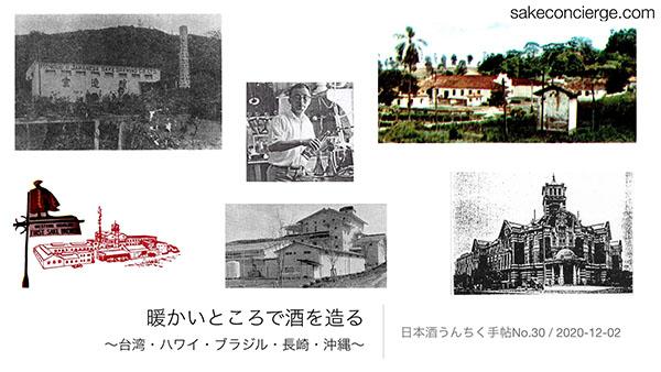 _s-unchiku-30-001