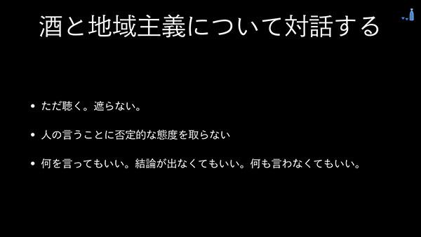 _s-unchiku-31-017