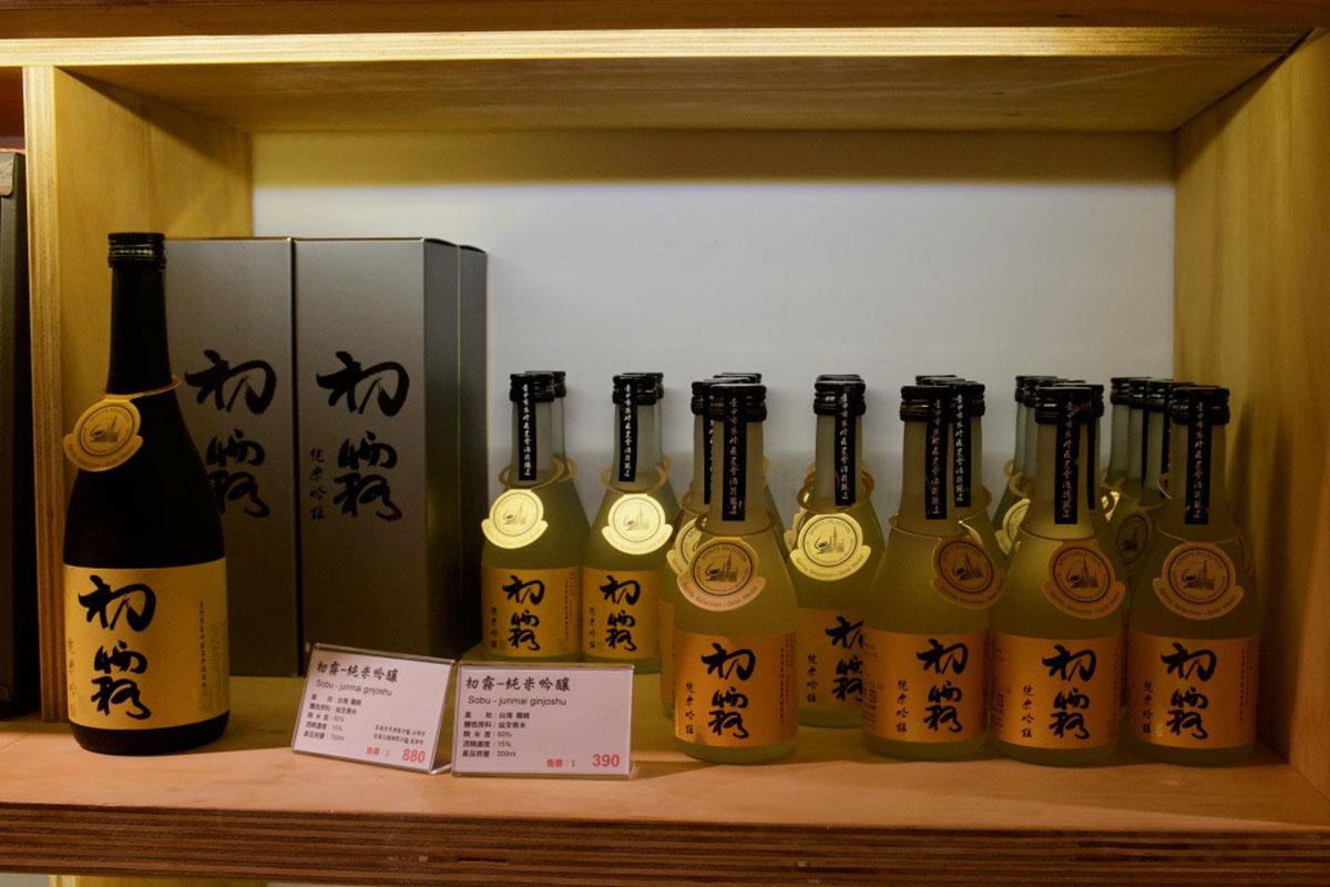 飲むと再び台中を訪れたくなる「初霧純米吟醸(台湾)」世界のSakéテイスティングノート