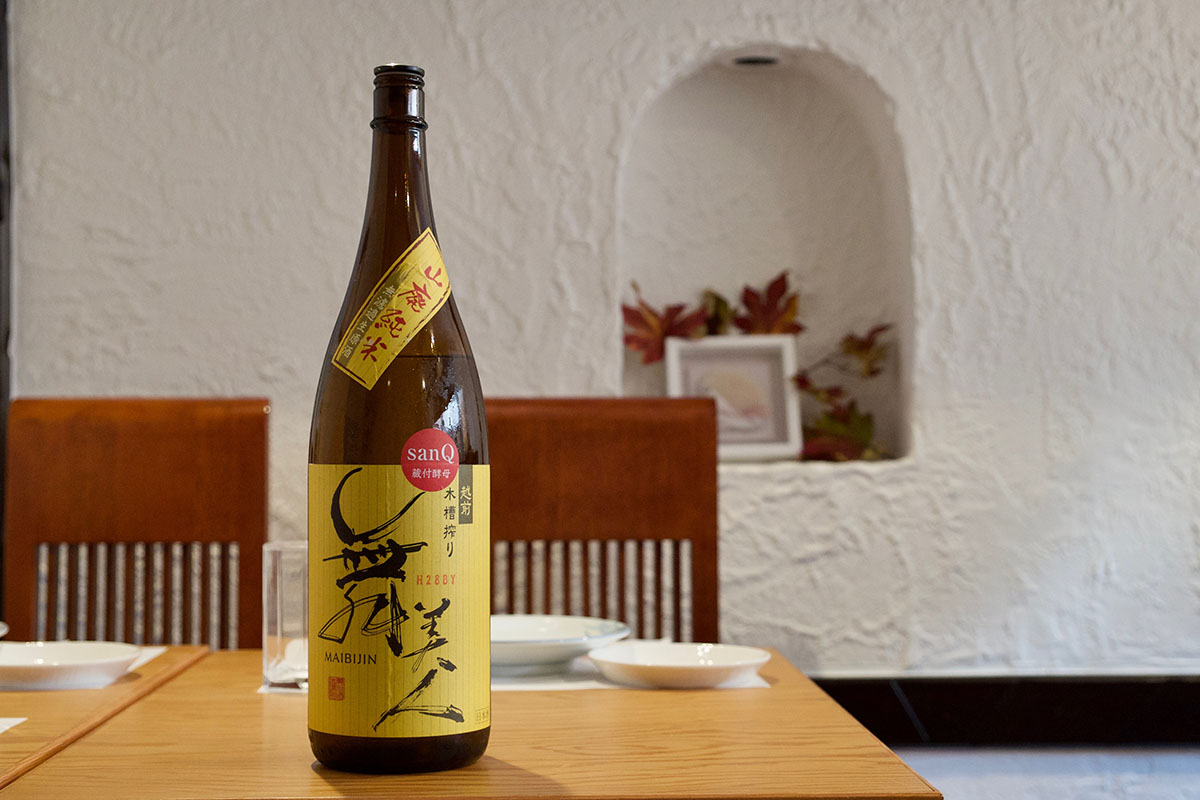生命力を感じる味わいから広がる形「舞美人 山廃純米 無濾過生原酒 sanQ サンキュー」日本酒テイスティングノート
