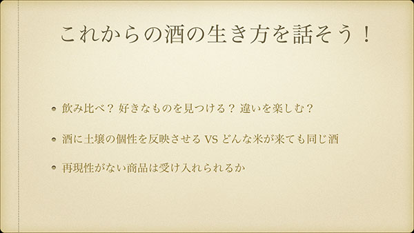 _s-unchiku35-soil.015
