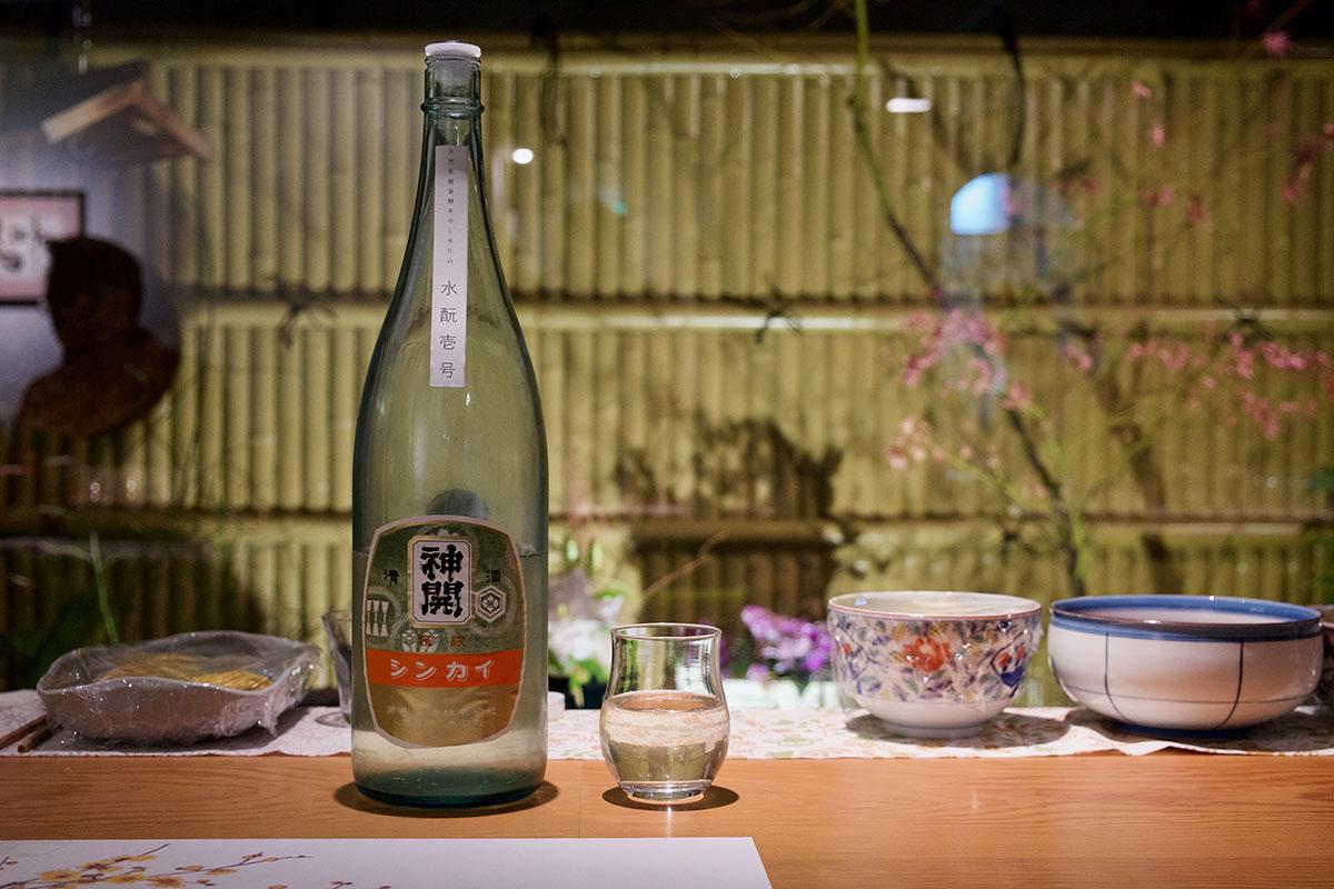 室町時代の製法で造られた洗練の味わい「神開 水酛壱号」日本酒テイスティングノート