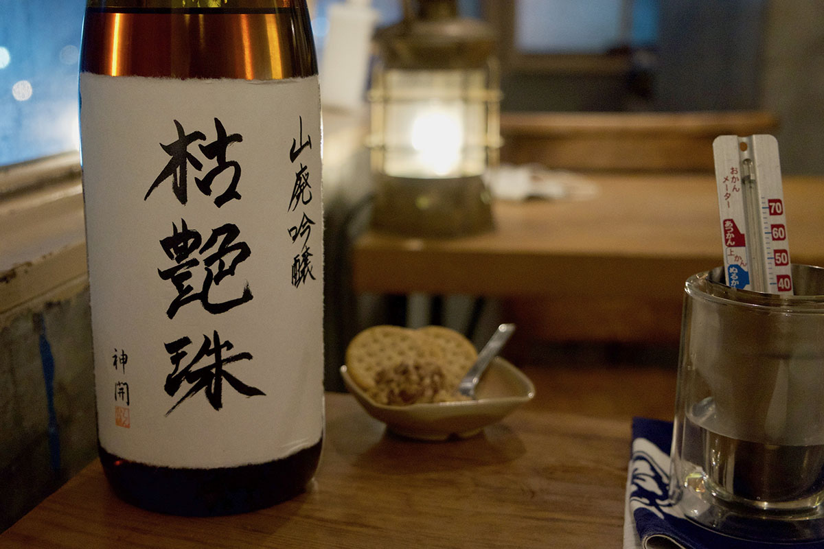 やわらかくて芯のある長期熟成酒「神開 山廃純米古酒 枯艶珠(こえんしゅ)」日本酒テイスティングノート