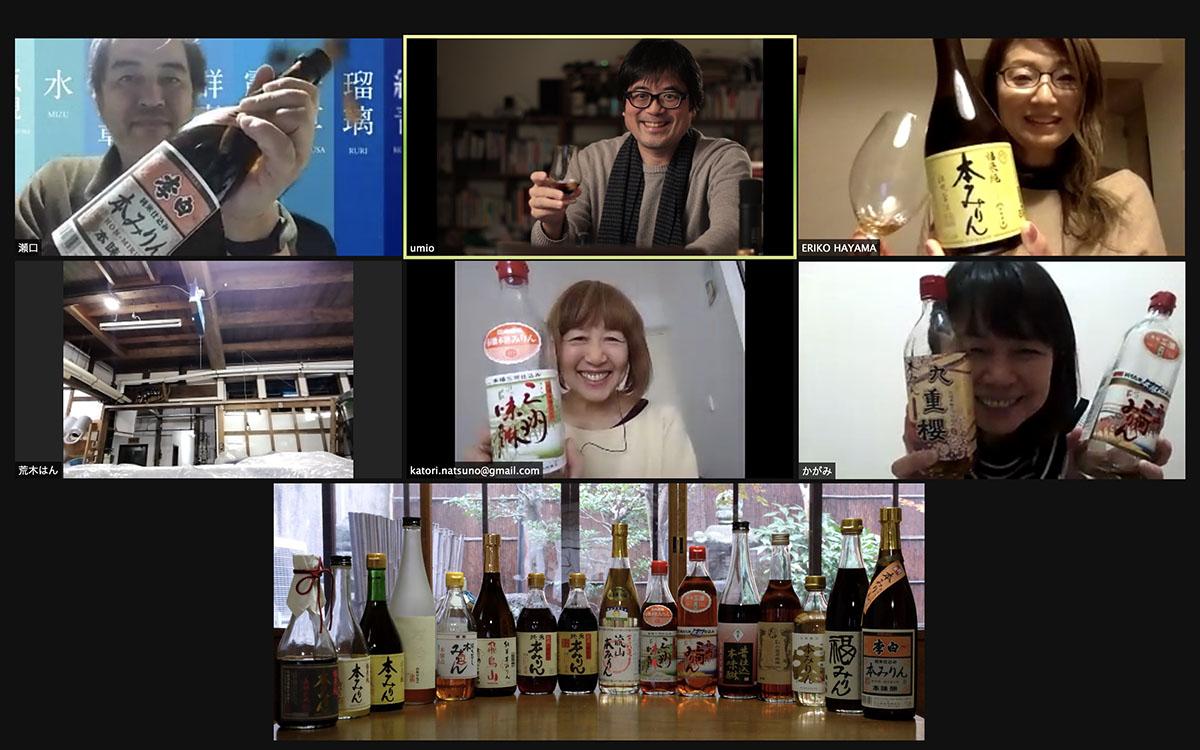 unchiku-ss-2021-01-20