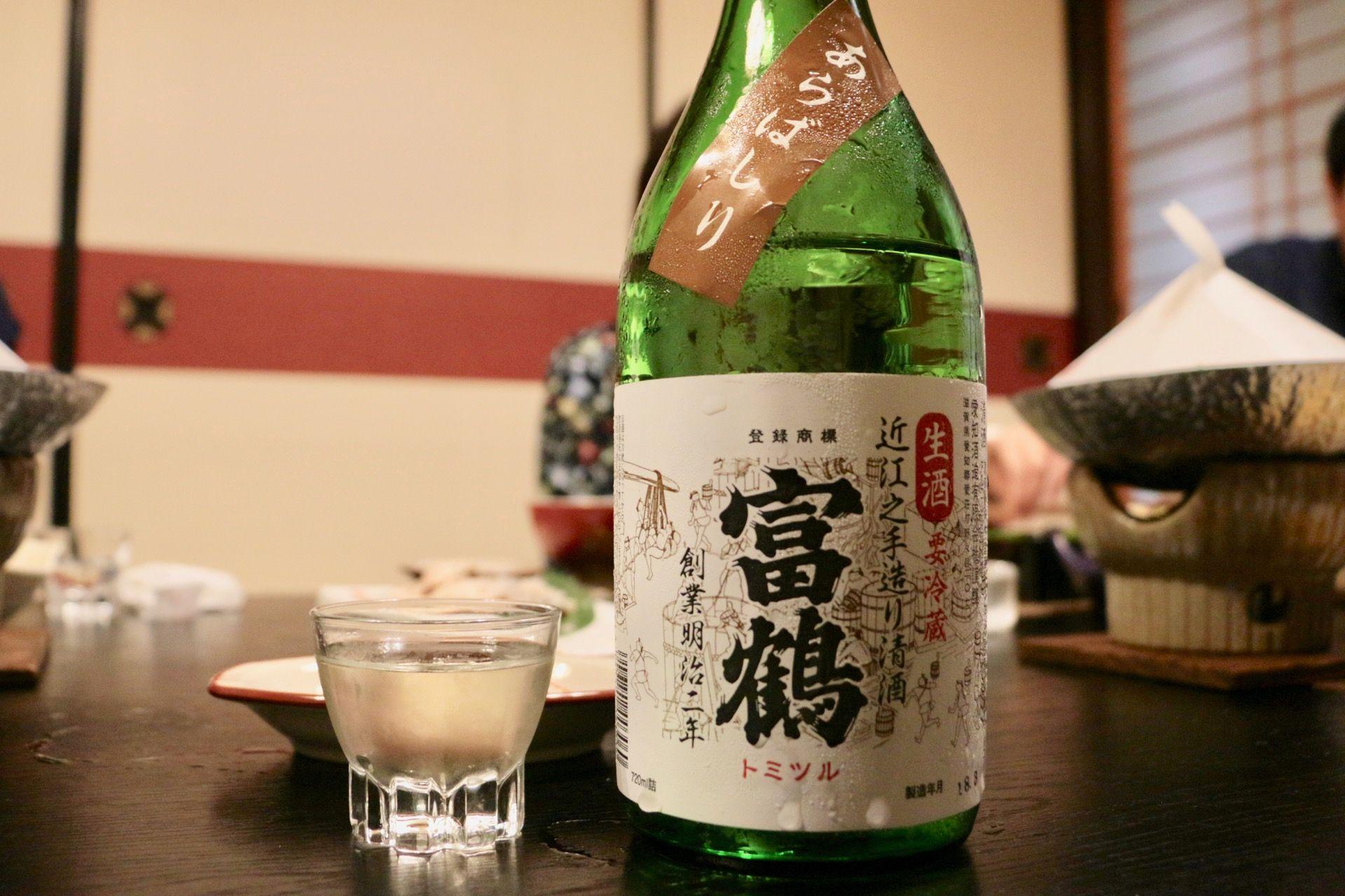 富鶴 あらばしり 生酒|日本酒テイスティングノート