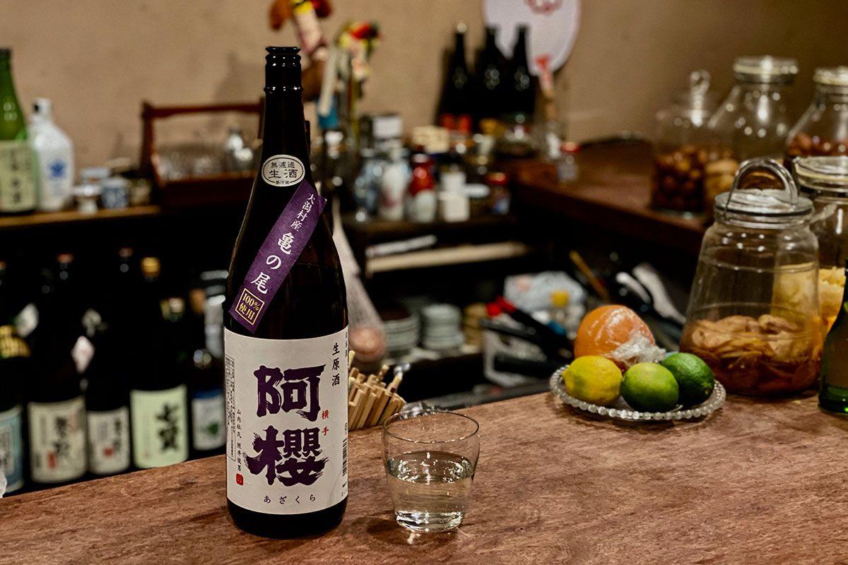 ドライだけど、噛み締めると味わいが出てくるお酒「阿櫻 亀の尾 生原酒」日本酒テイスティングノート