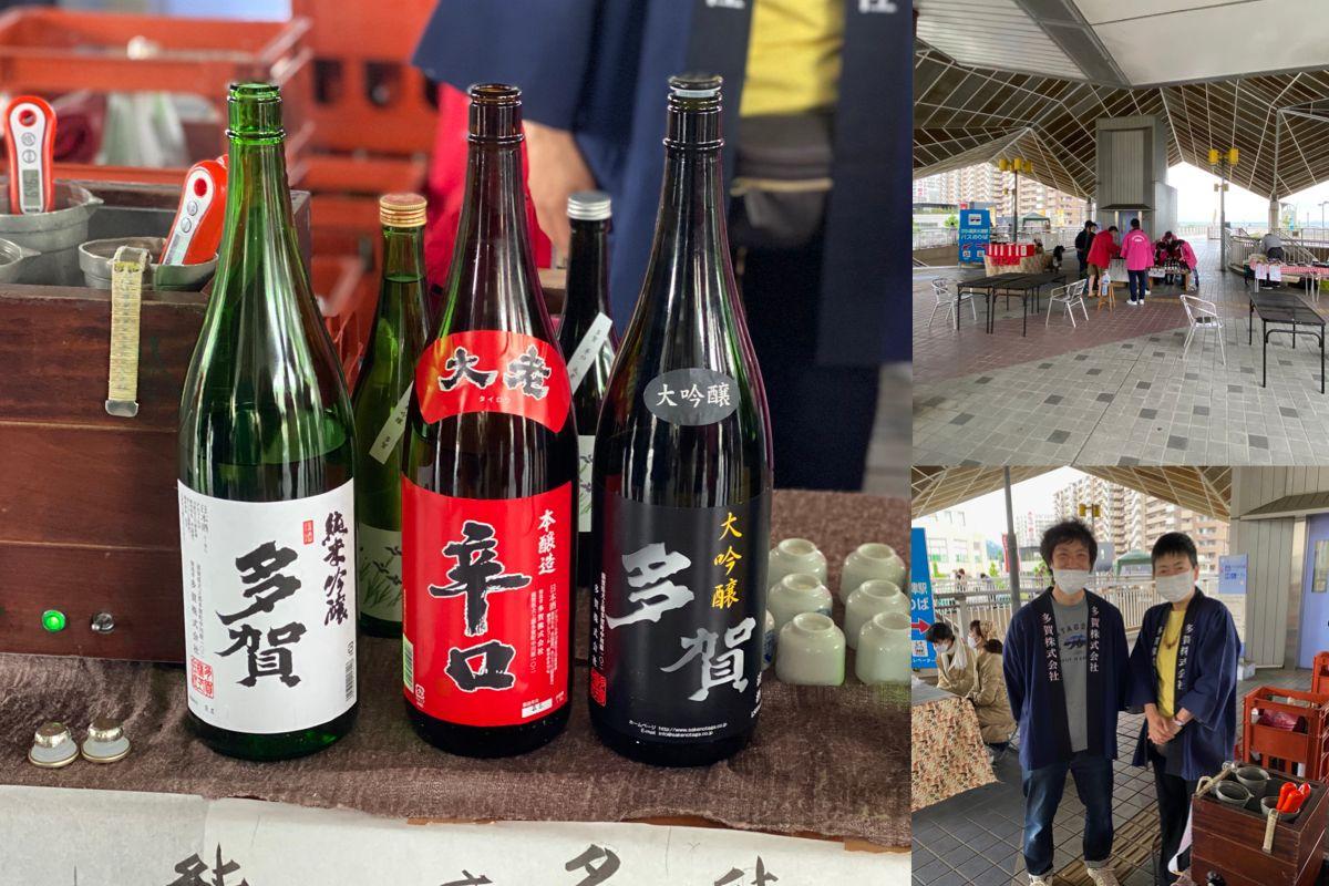 多賀の酒はスキッとキリリ「本醸造辛口 大老」「純米吟醸 多賀」日本酒テイスティングノート