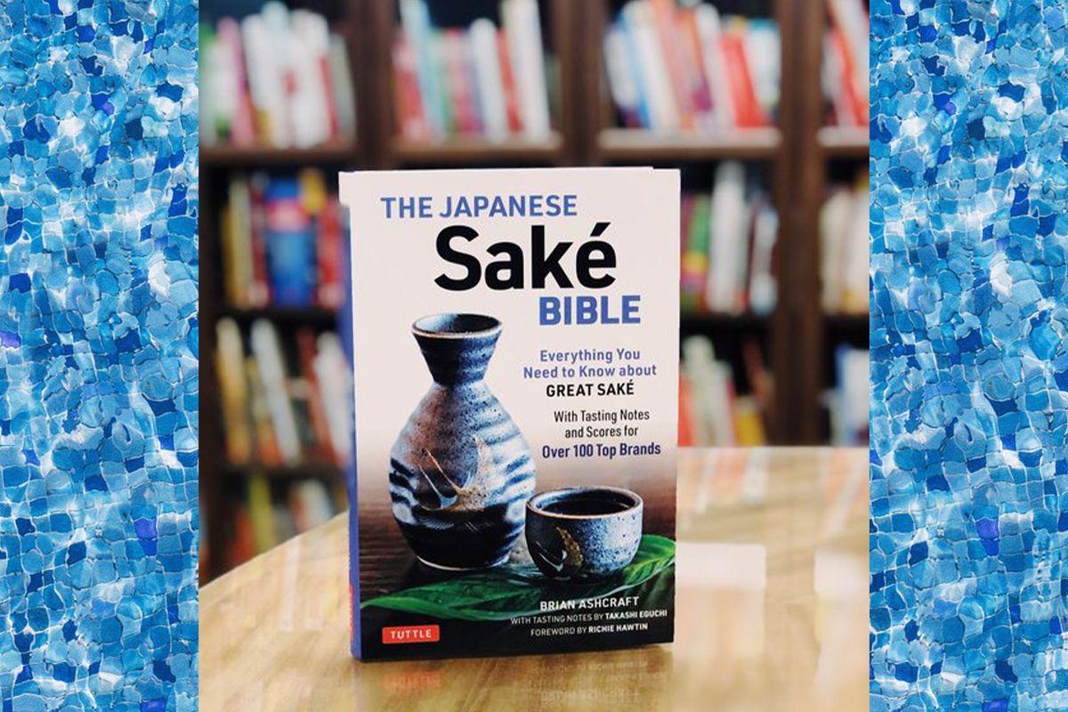 The Japanese Saké Bible がスウェーデンのノーベル博物館で展示されます
