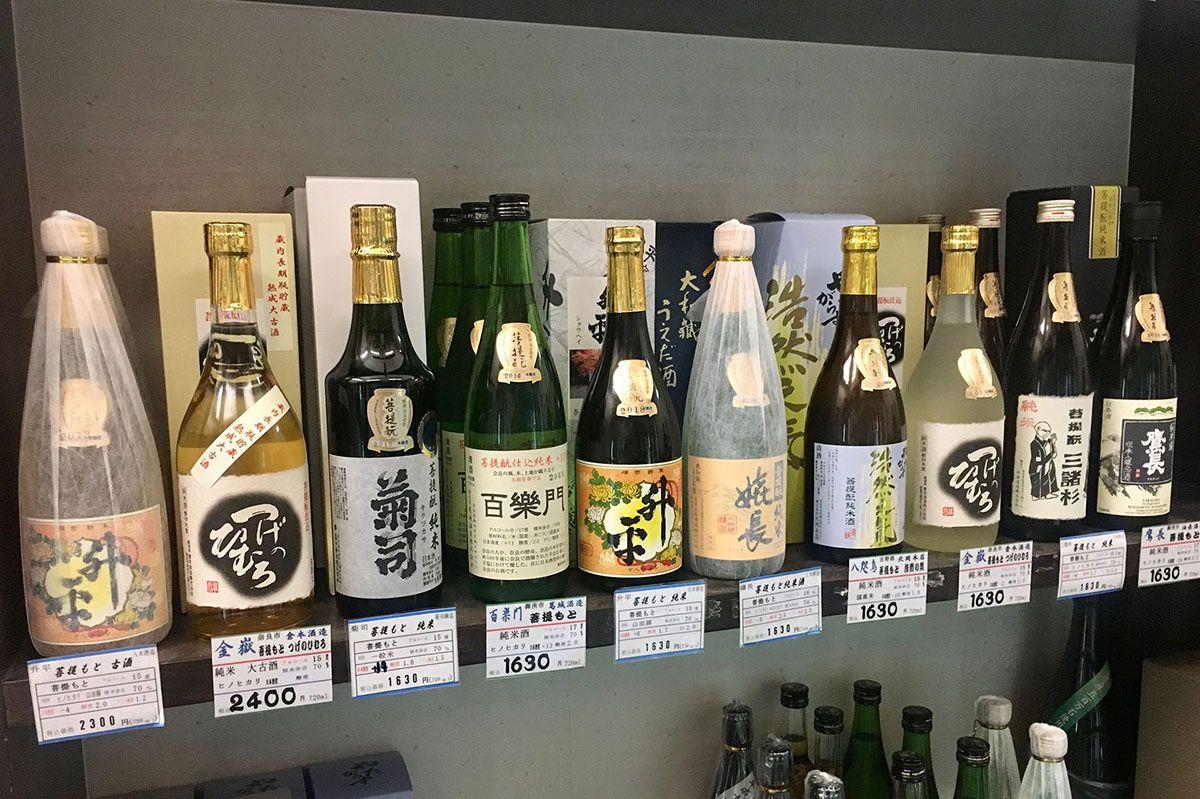 なら泉勇斎で菩提酛の酒を飲み比べる 2019