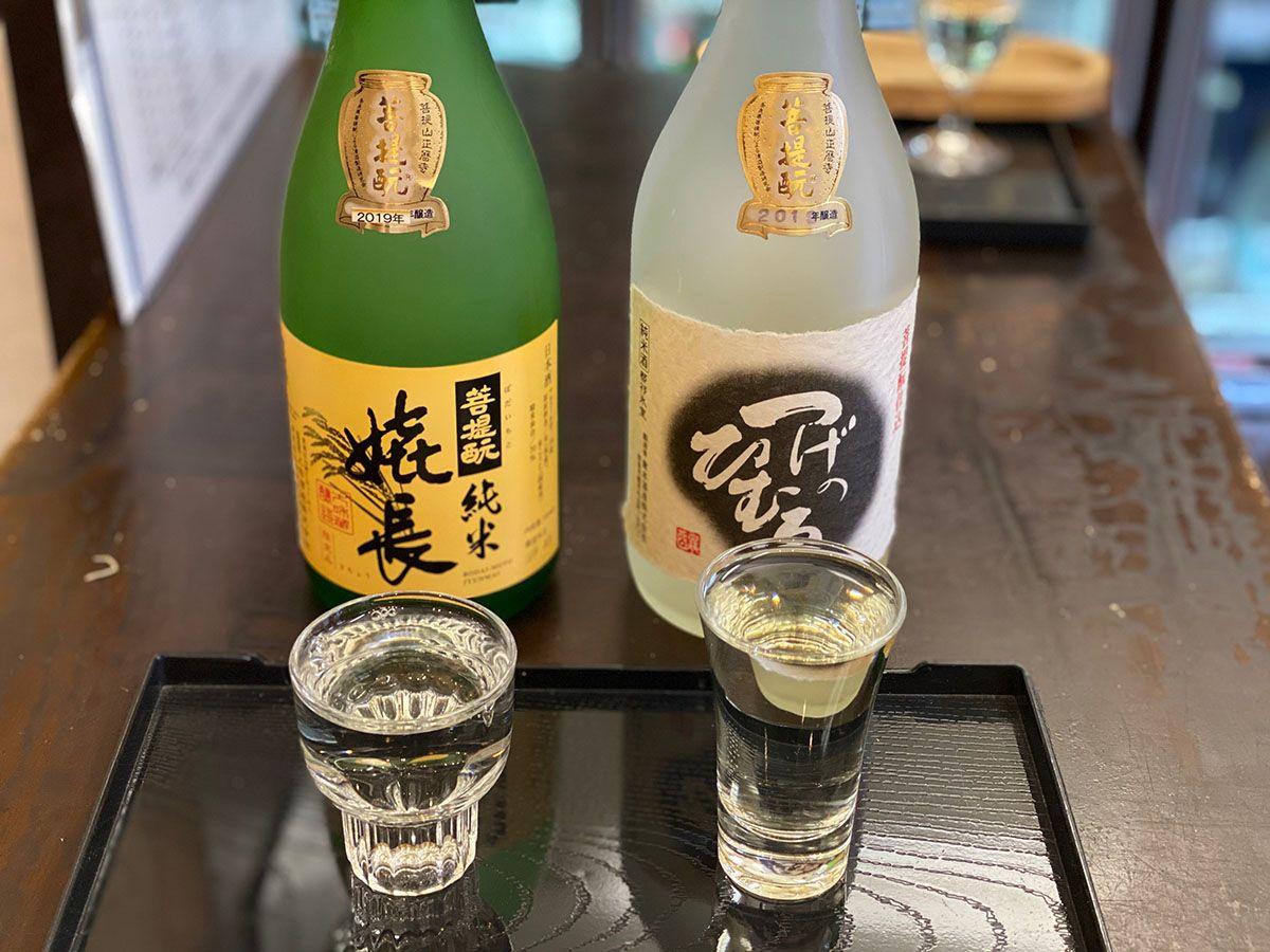 なら泉勇斎で菩提酛の酒を飲み比べる 2020
