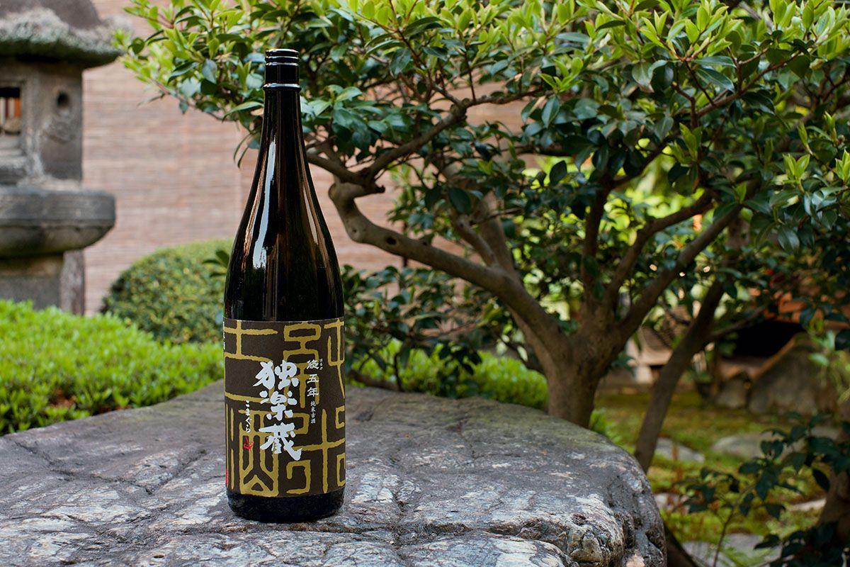 さらに時を重ね、フレーバーが調和する「独楽蔵(こまぐら) 悠五年 純米古酒」日本酒テイスティングノート
