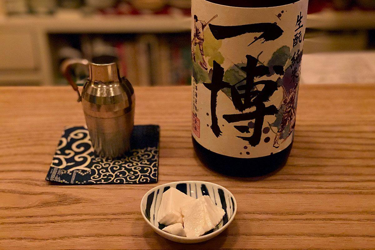 いつもより幅が広がっている「一博 生酛 純米 生酒」日本酒テイスティングノート