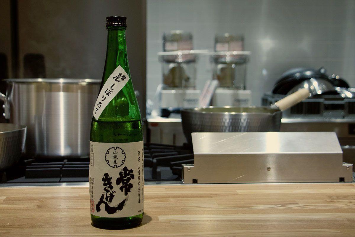 落ち着きの中に躍動感がある「常きげん 山廃純米生原酒」日本酒テイスティングノート