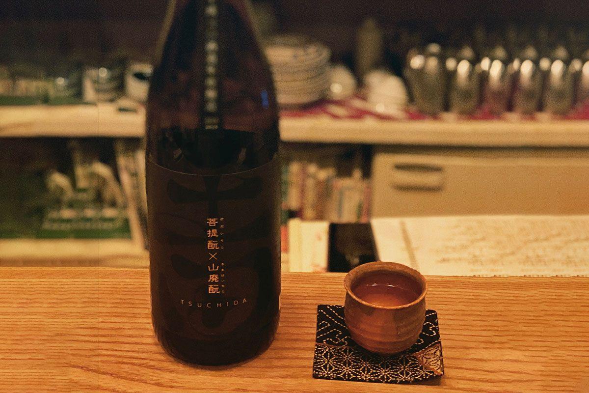 「土田 菩提酛✕山廃酛」日本酒テイスティングノート