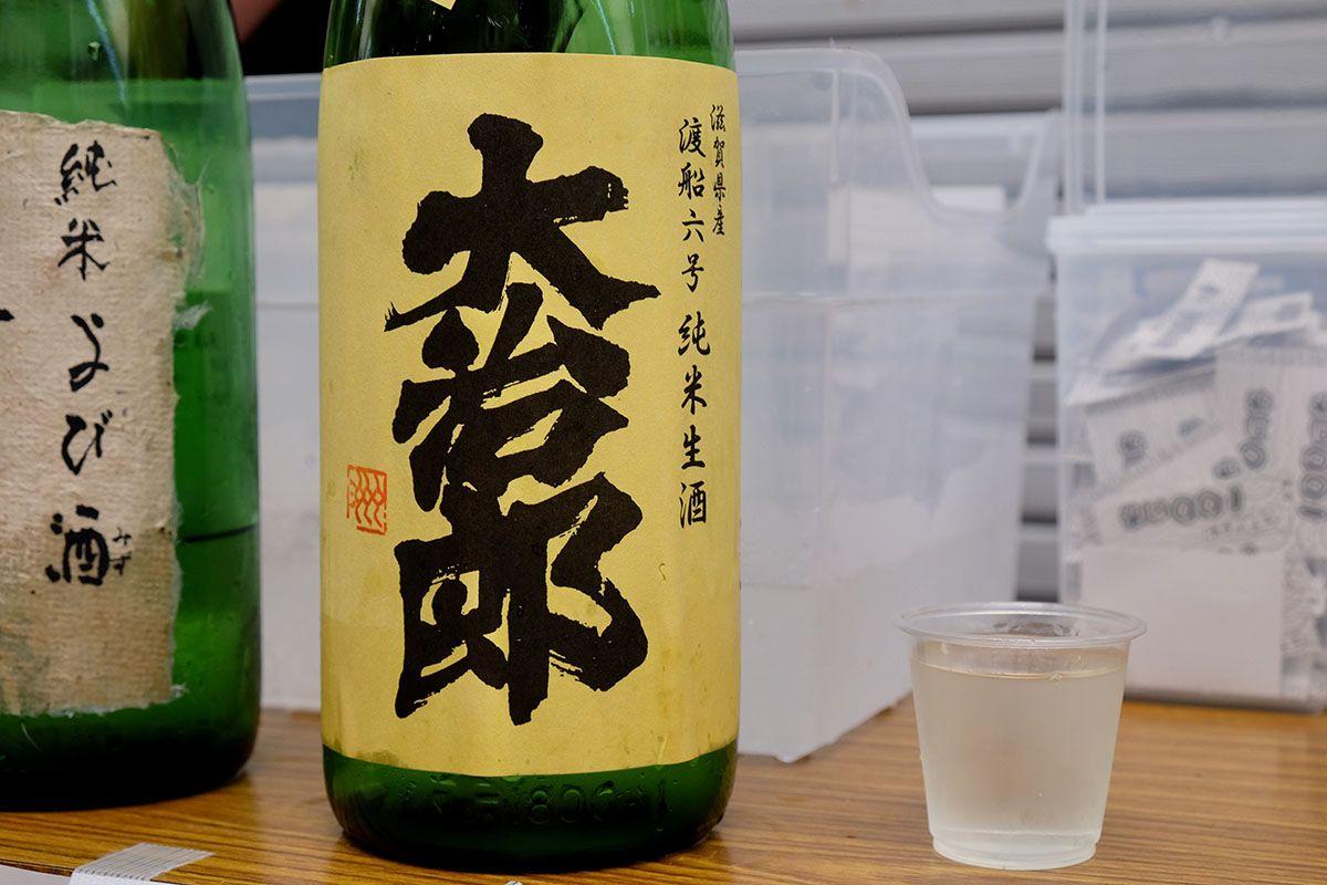 屋外で食べる餃子にピッタリ!「大治郎 生もと純米生酒」日本酒テイスティングノート