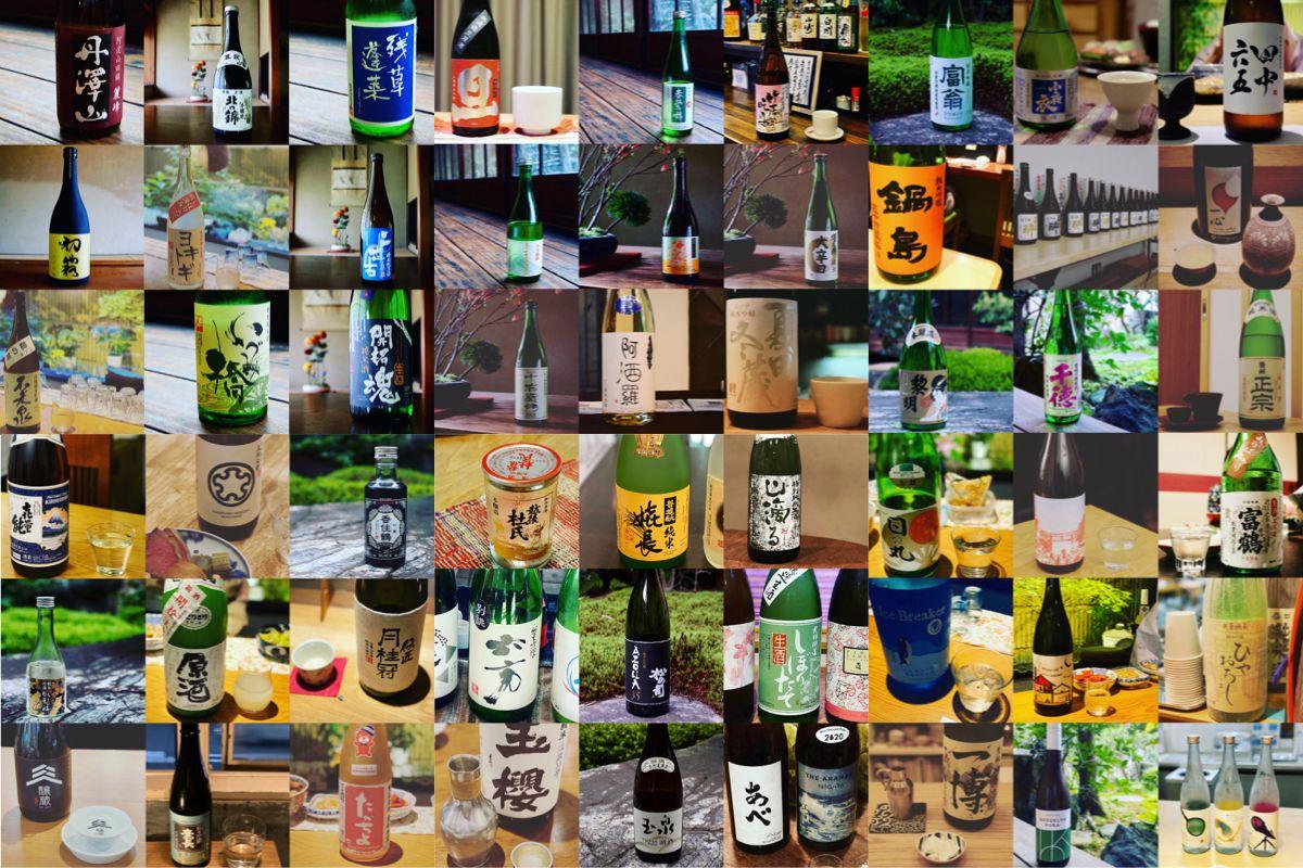 酒のラベルがストーリーを語る〈盃のあいだ 31〉