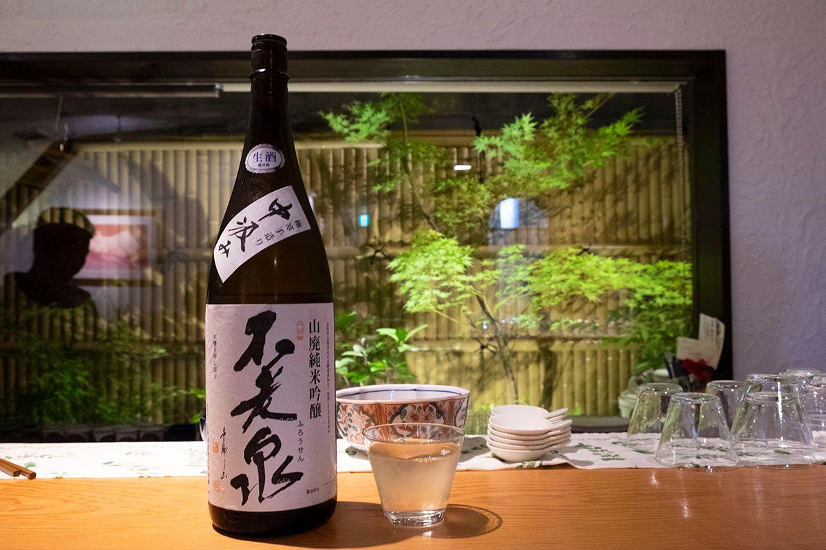 味わいが整列してる「不老泉 山廃仕込 純米吟醸 中汲み 無濾過生原酒」日本酒テイスティングノート