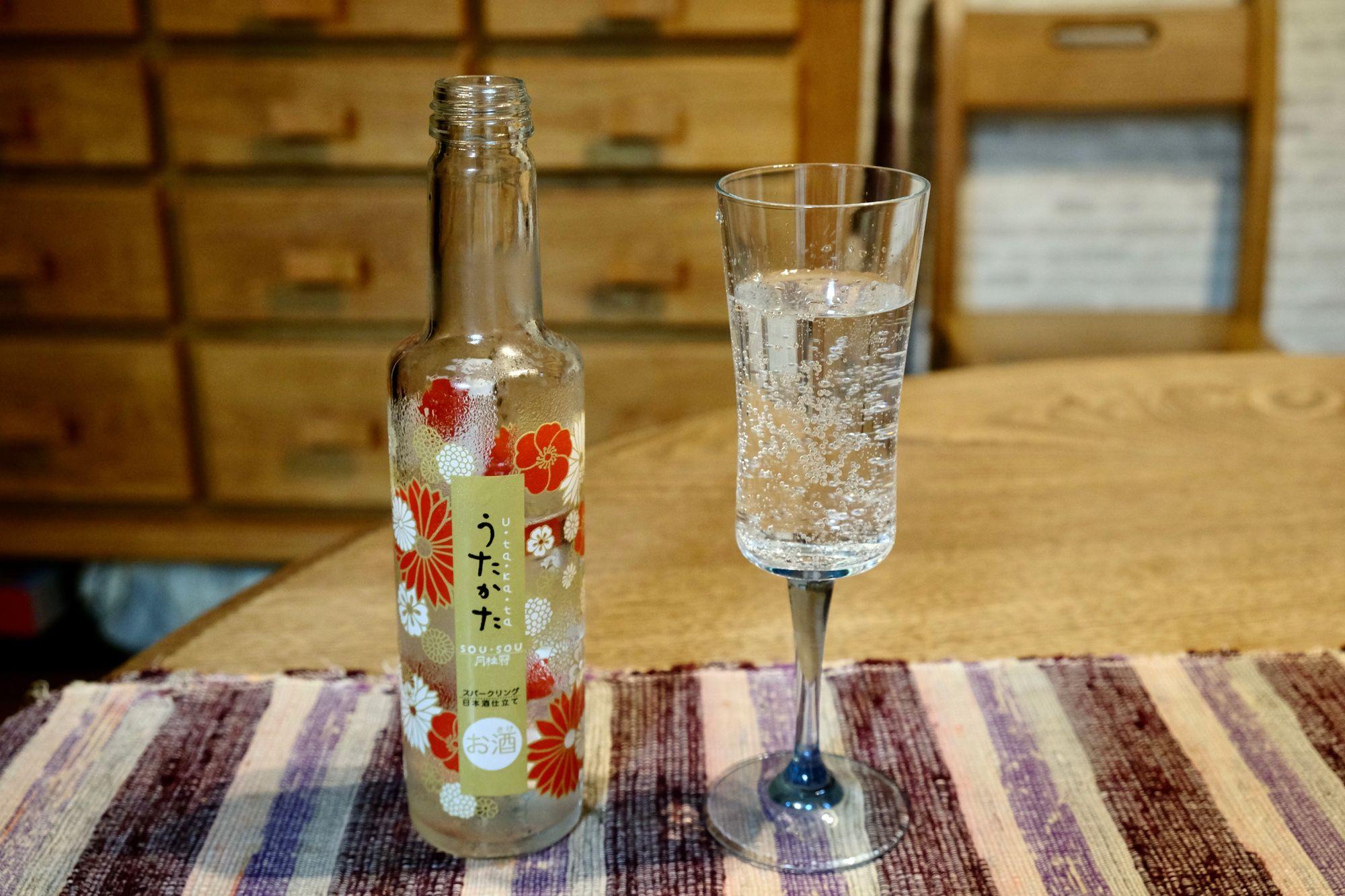 20代の味覚「うたかた スパークリング日本酒仕立て」テイスティングノート