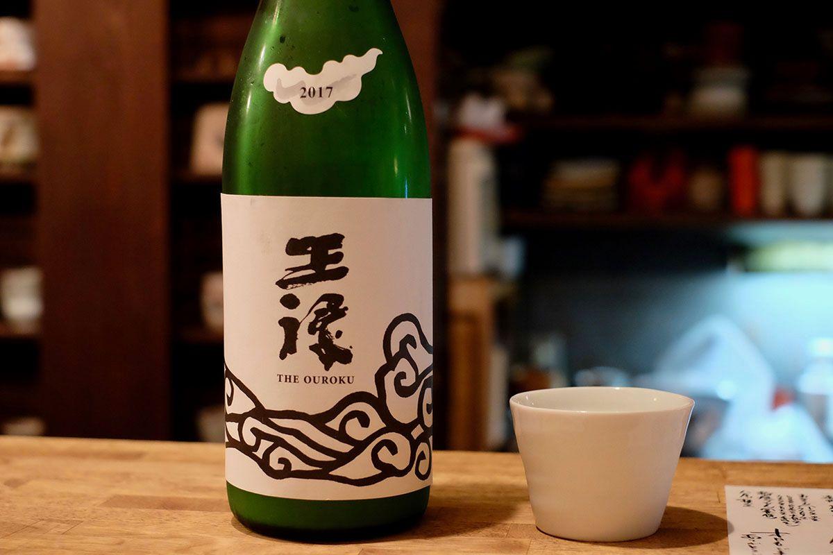 ライトで香り控えめ「王祿 純米にごり出雲麹屋」日本酒テイスティングノート