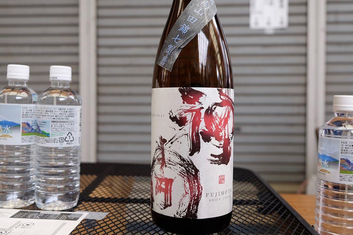 フルボディで透明なフルーツの印象「神開 湖南山田錦七割磨 生原酒」日本酒テイスティングノート