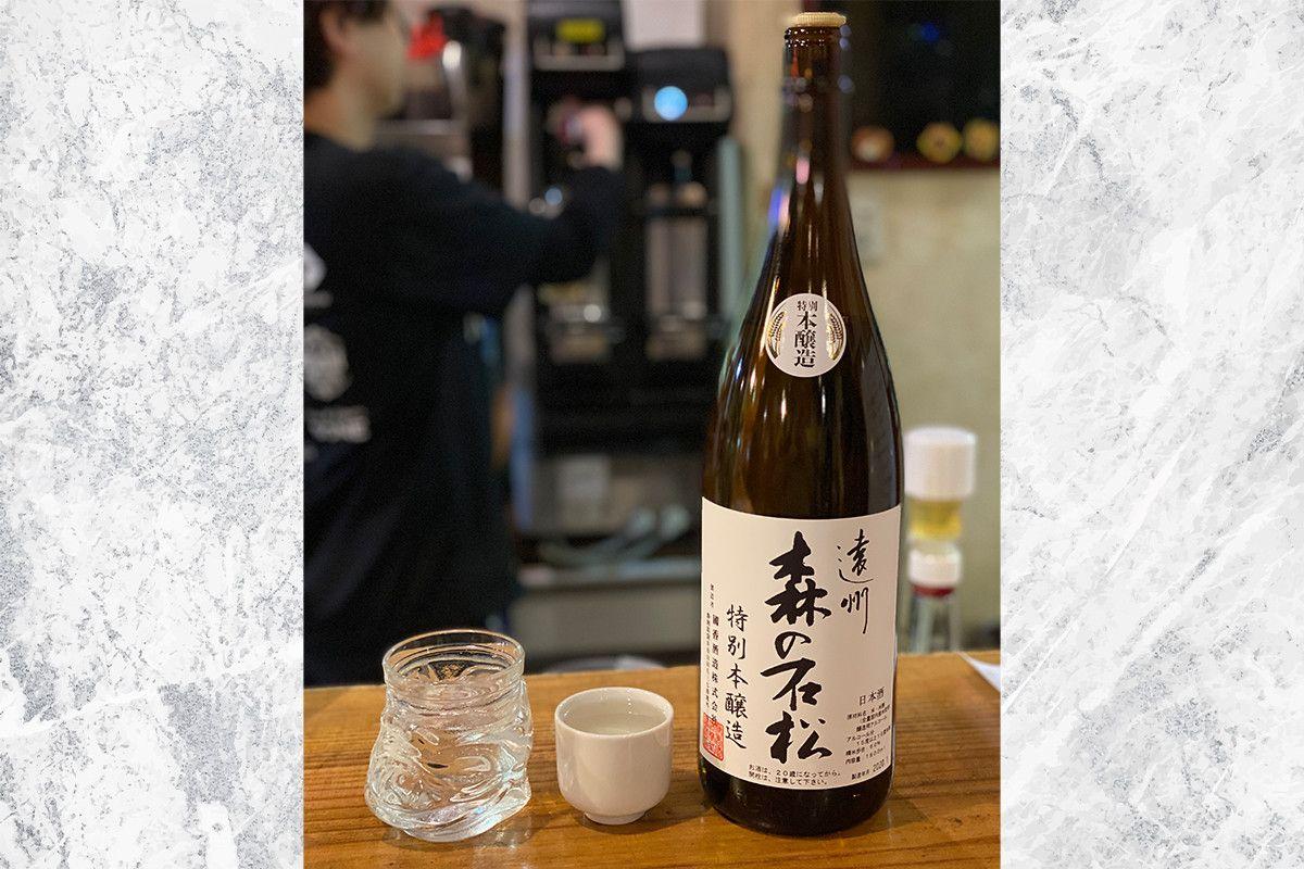 任侠酒「國香 特別本醸造 遠州 森の石松」日本酒テイスティングノート