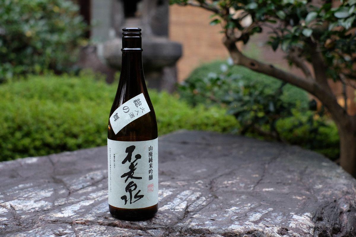 半農半酒の生き様が込められた酒「不老泉 山廃仕込 純米吟醸 総の舞 火入酒」日本酒テイスティングノート