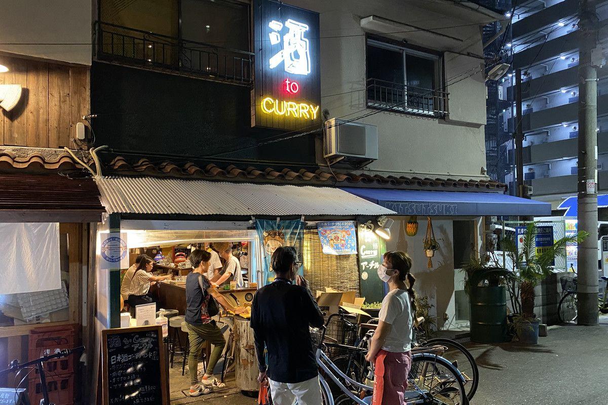 日本酒ゴーアラウンド2020の思い出
