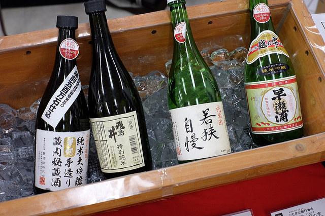 日本酒フェア2016