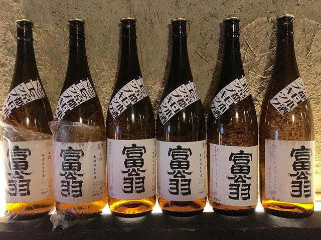 日本酒ドロップキック2016