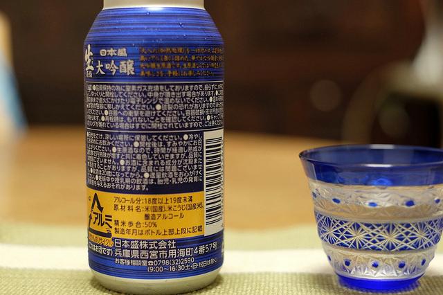 日本盛 生原酒 大吟醸