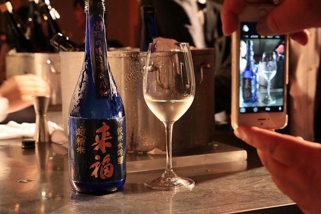 来福 超精米 Sake Competition 2016