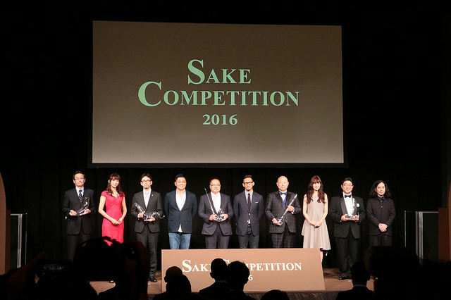 Sake Competition 2016