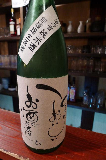 浪乃音酒造 浪乃音2011年 純米酒 無濾過生原酒