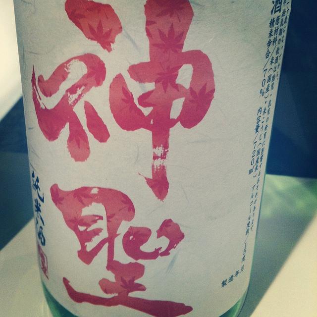 山本本家 神聖 ひやおろし 純米酒