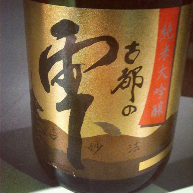鶴正酒造 古都の雫 純米大吟醸