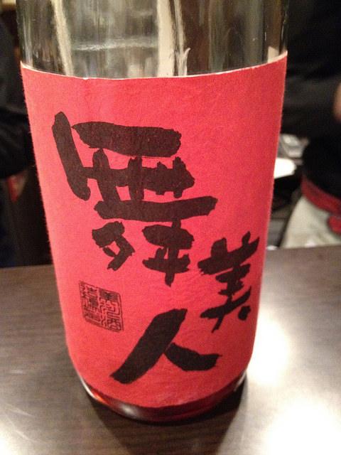 舞美人 純米吟醸、酒粕発酵酒