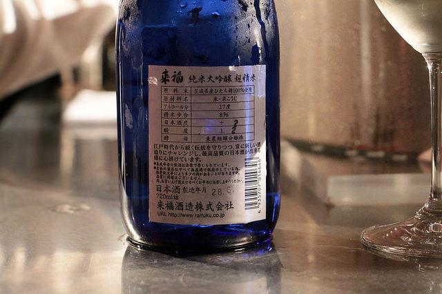 来福 超精米 裏ラベル Sake Competition 2016