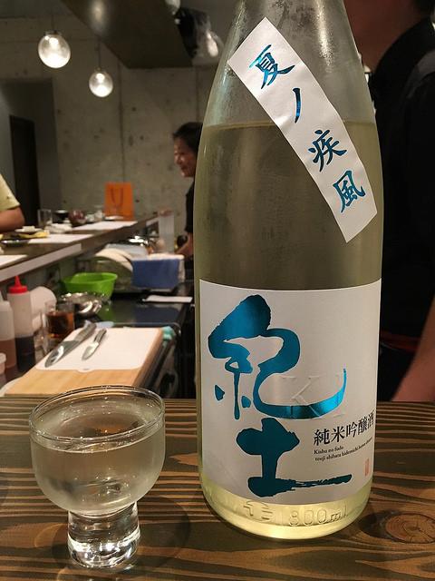 紀土 KID 純米吟醸酒 夏の疾風