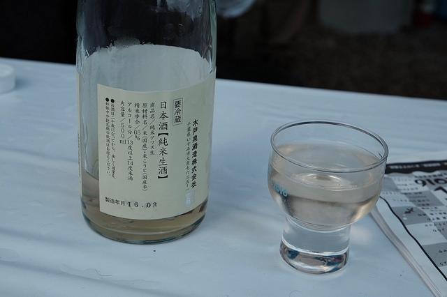 生AFS 平安日本酒フェス2016